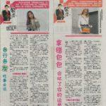 Newspaper Media (6)