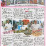 Newspaper Media (60)
