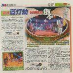 Newspaper Media (61)