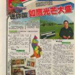 Newspaper Media (70)