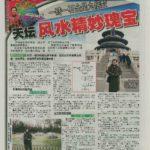 Newspaper Media (71)