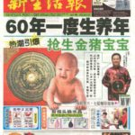 Newspaper Media (73)