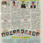Newspaper Media (74)