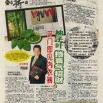 Newspaper Media (76)
