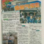 Newspaper Media (82)