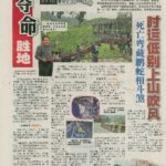 Newspaper Media (83)