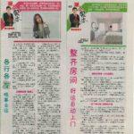 Newspaper Media (84)