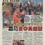 Newspaper Media (85)