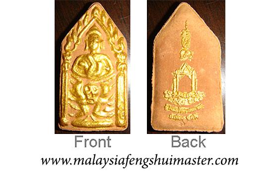 Wat Wan Nak Care Jatukam, Khun Pean & Kumantong