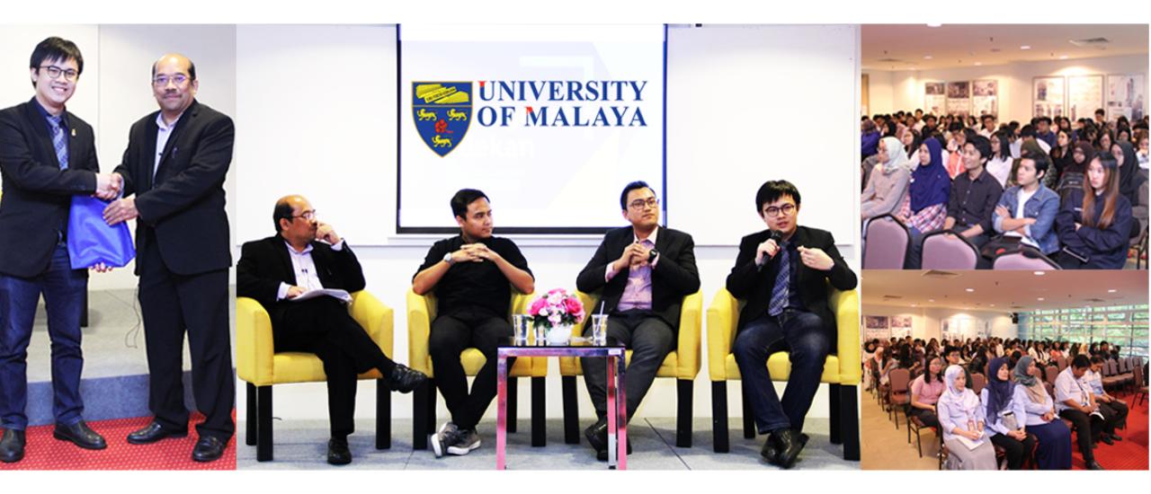 Universiti Malaya Slider
